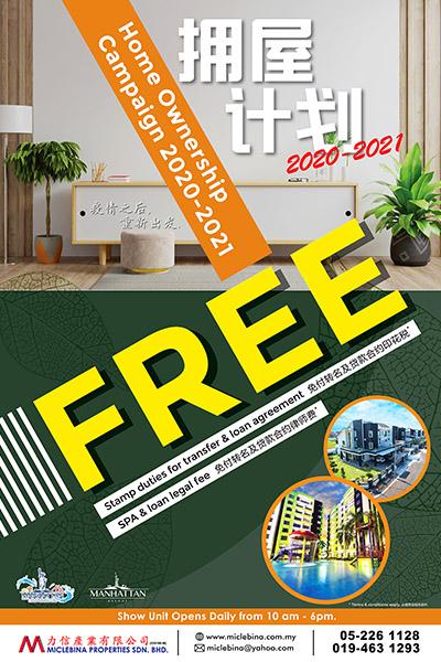 hoc free
